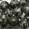 *BULK* SNOWFLAKE OBSIDIAN ~ 8mm Smooth Round Beads x 5 strands