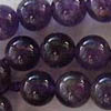 AMETHYST ~ 6mm Smooth Round Beads x 67